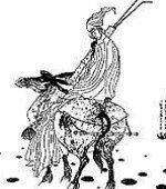 Zhuang Guo Lao