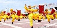 Lanzhou China
