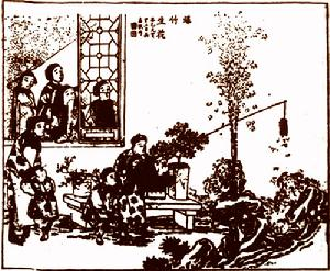 ancient Chinese fireworks