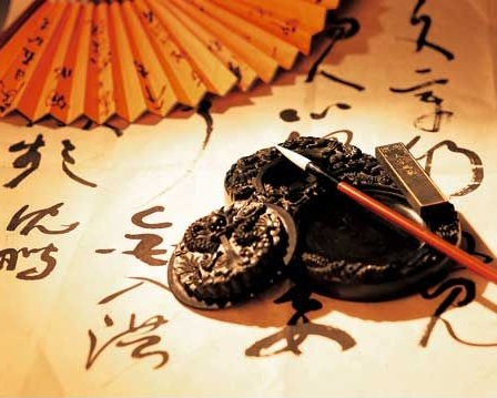 Chinese calligraphy , the art of writing Chinese characters , is an ...