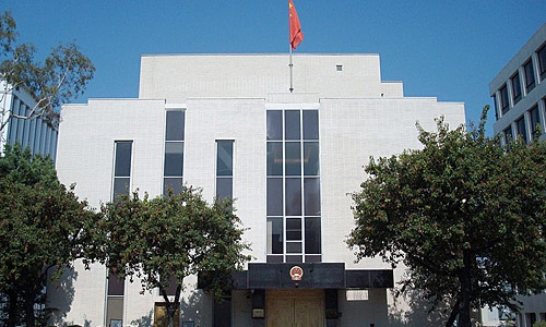 China Visa Los Angeles Chinese Consulate General In Los Angeles