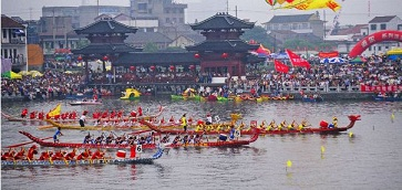 Chinese Dragon Boat Festiva