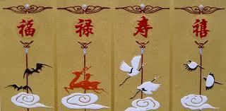 Fu Lu Shou Xi Cai