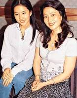 Crystal Liu and Her Mom