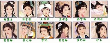 12 Beauties ofThe Story of the Stone