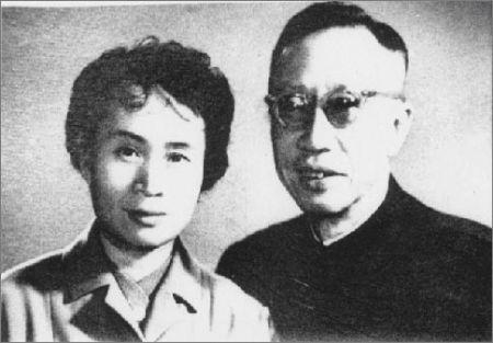 Pu-yi and Li Shu Xian