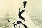 Qu Yuan (Quyuna)