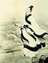 Quyuan (Qu Yuan)