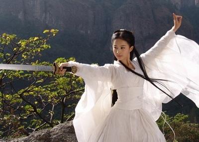 Return of the Condor Heroes.Starring: Crystal Liu