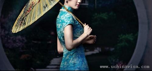 China Z Visa