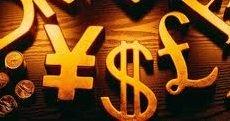 Currency Exchange Online