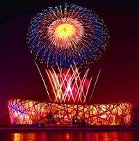 Chinese fireworks at Birdnest