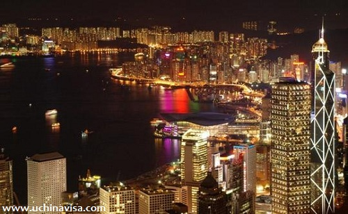Hong Kong Holidays