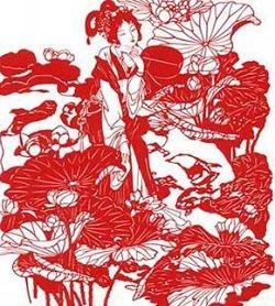 Yang Zhou paper Cutting