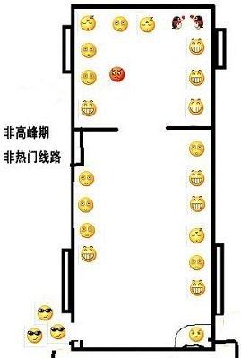 QQ China