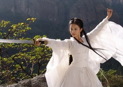 Return of the Condor Heroes.Starring: Crystal Liu