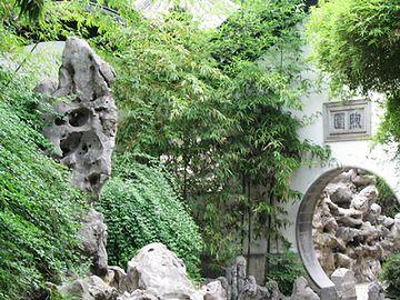 A Garden inside the Presidential Palace, Nanjing